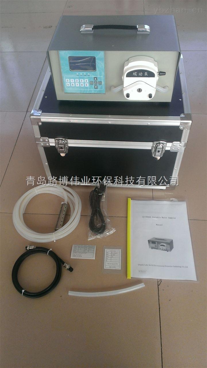 青岛路博 LB-8000E便携式水质采样器 现场实物图片