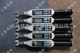 可换头数显扭矩扳手_显示数据扭矩检测扳手_USB接口检测扭矩的扳手