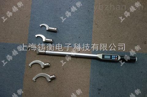 月牙形数显扭力扳手螺栓检测用