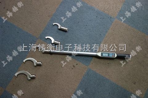 测试圆螺母专用数显扭力扳手