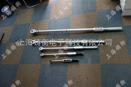 SGSX-2000数显扭力扳手