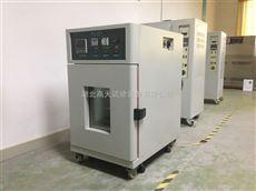 高温老化试验箱标准型号