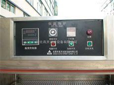 GT-TK-234温度老化试验箱  湖北高温箱