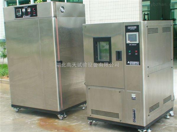 武汉高温老化试验箱