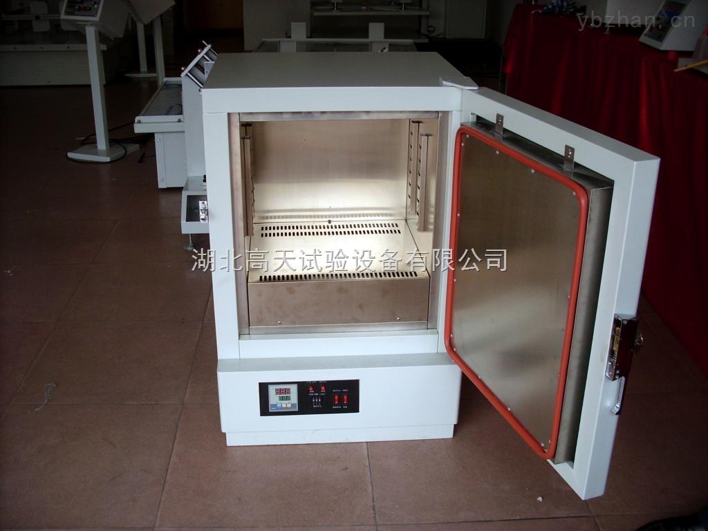 GT-TK-72-精密高温烤箱