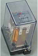 DZJ-11-DZJ-11交流中间继电器