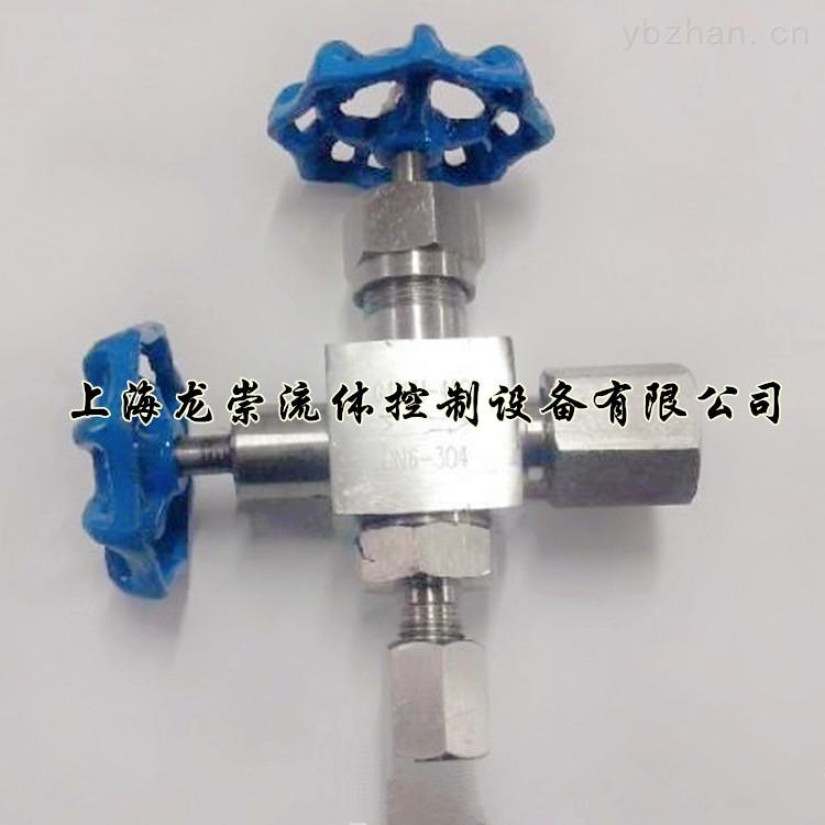 J29W-J29W-160P壓力表針形截止閥