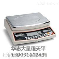華志50kg1g雙量程雙精度電子天平