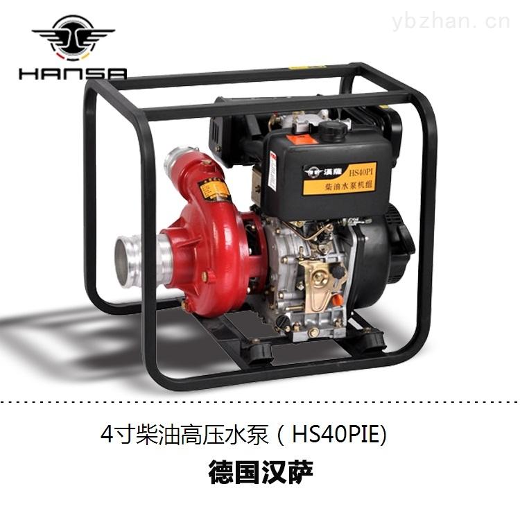 上海4寸高压柴油水泵厂家