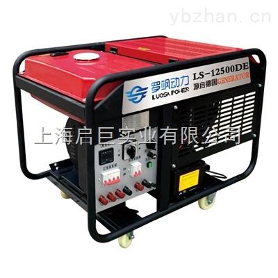 10KW汽油发电机220V380V