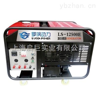 10KW三相汽油发电机380V