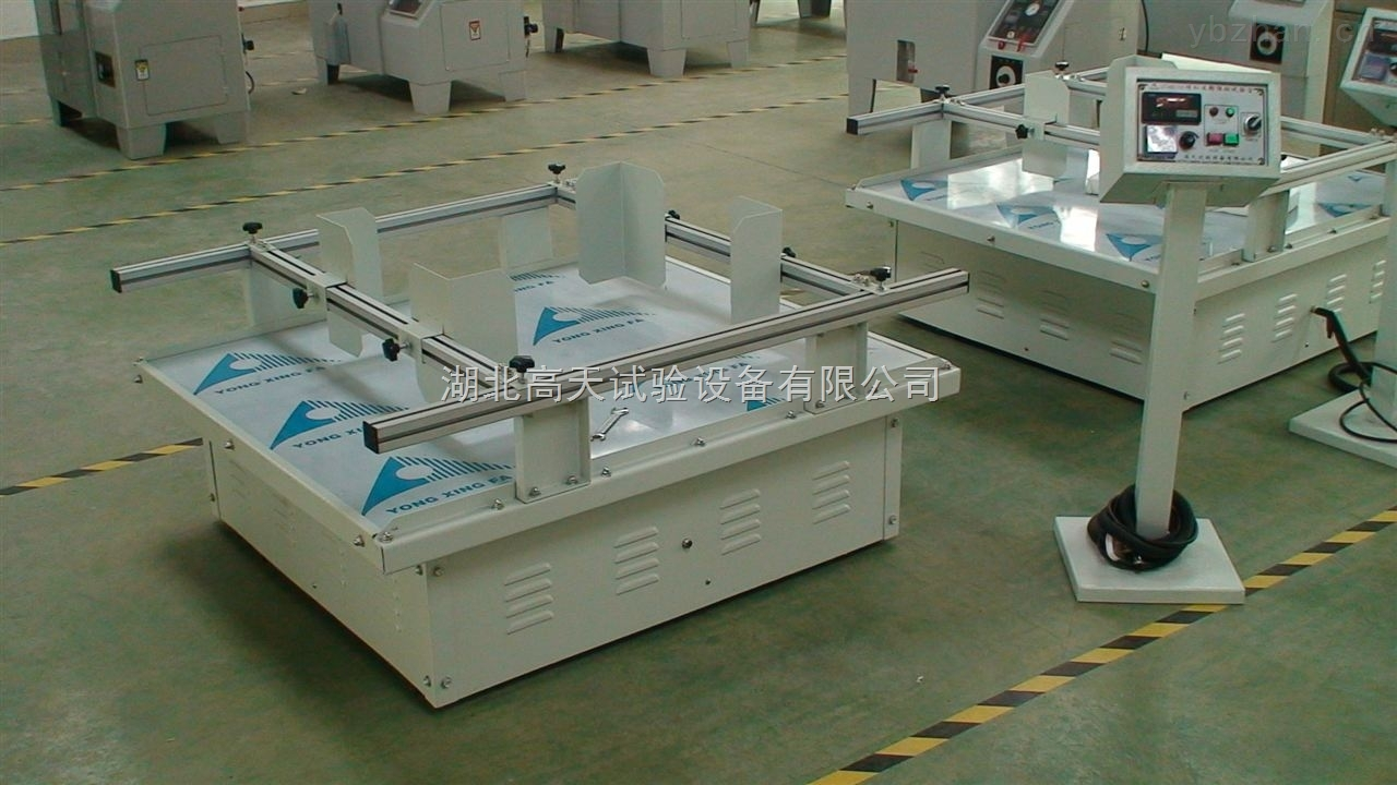 GT-MZ-100-模拟振动试验台  武汉厂家生产