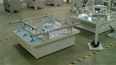 武汉模拟运输振动台工厂