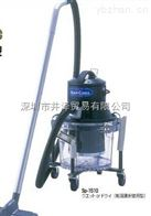 SP-1510防爆吸尘器,SP-1510干湿型吸尘机,SANRITSUKIKI三立机器