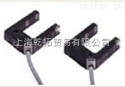 原裝YAMATAKE槽型光電開關.AZBIL槽型光電開關分類