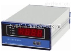 HZS-04C-智能转速表HZS-04C