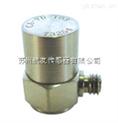 HY-YD-103壓電式加速度傳感器