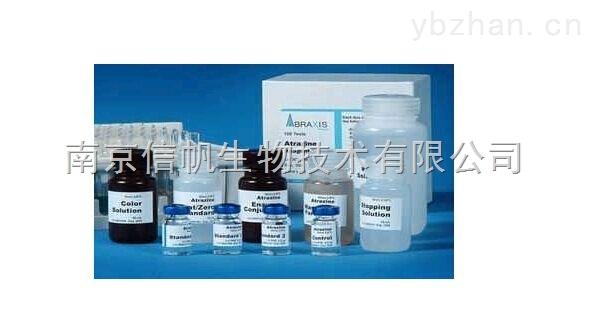 α酮戊二酸脱氢酶(α-KGDH)检测试剂盒