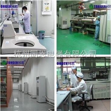 实验室除湿机实验室除湿机专业生产厂家