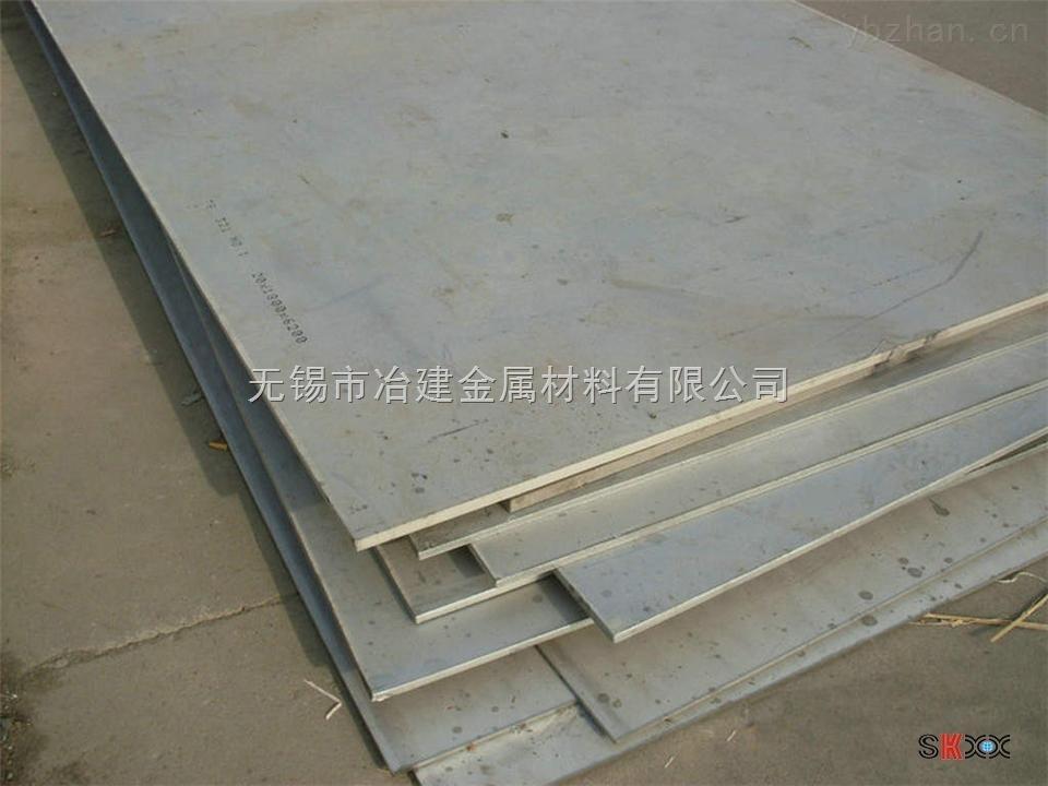 专业生产优质304不锈钢板