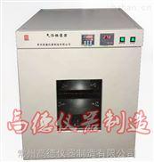 SI-60恒温振荡培养箱