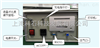 高端进口传感器带打印机sf6智能露点仪
