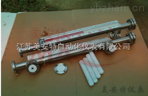 防腐型锈钢内衬四氟磁翻板液位计厂家