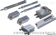smc气动元件,北京smc公司工资待遇,北京smc电表箱,日本SMC气缸型号
