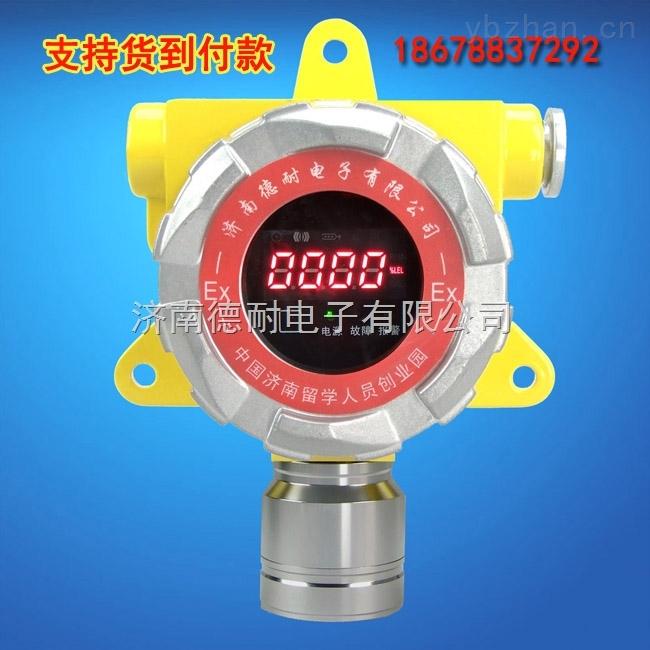 工业罐区溴甲烷泄漏报警器,气体报警器安装位置怎么确定