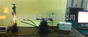 GLE-1數字化細觀面內位移測量儀