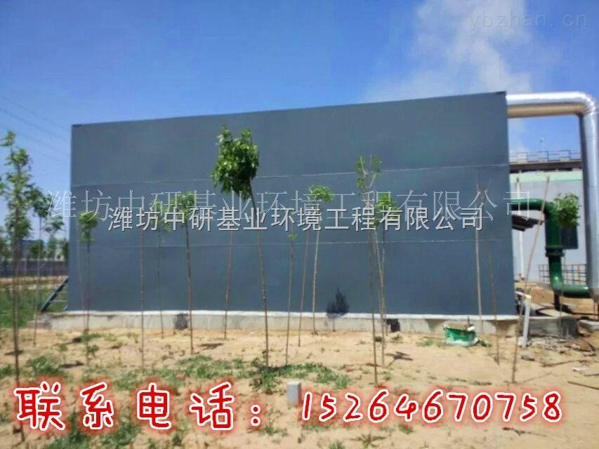 ZYMBR-山西太原市城市污水廠污水處理設備