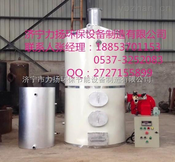 气煤两用锅炉厂家用途及使用方法