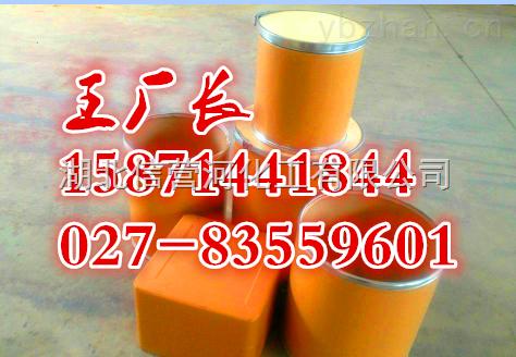 三硅酸镁原料药生产厂家