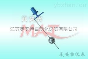 UQK-03-数?#36234;?#35302;式浮球液位控制器厂家