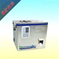 ZH1-5克茶叶定量分装机什么品牌好
