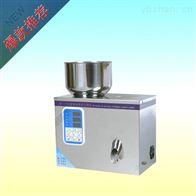 HG-FZJ-50混合粉末分装机