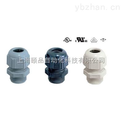 缆普Skintop电缆接头(Skintop Nylon cable gland)