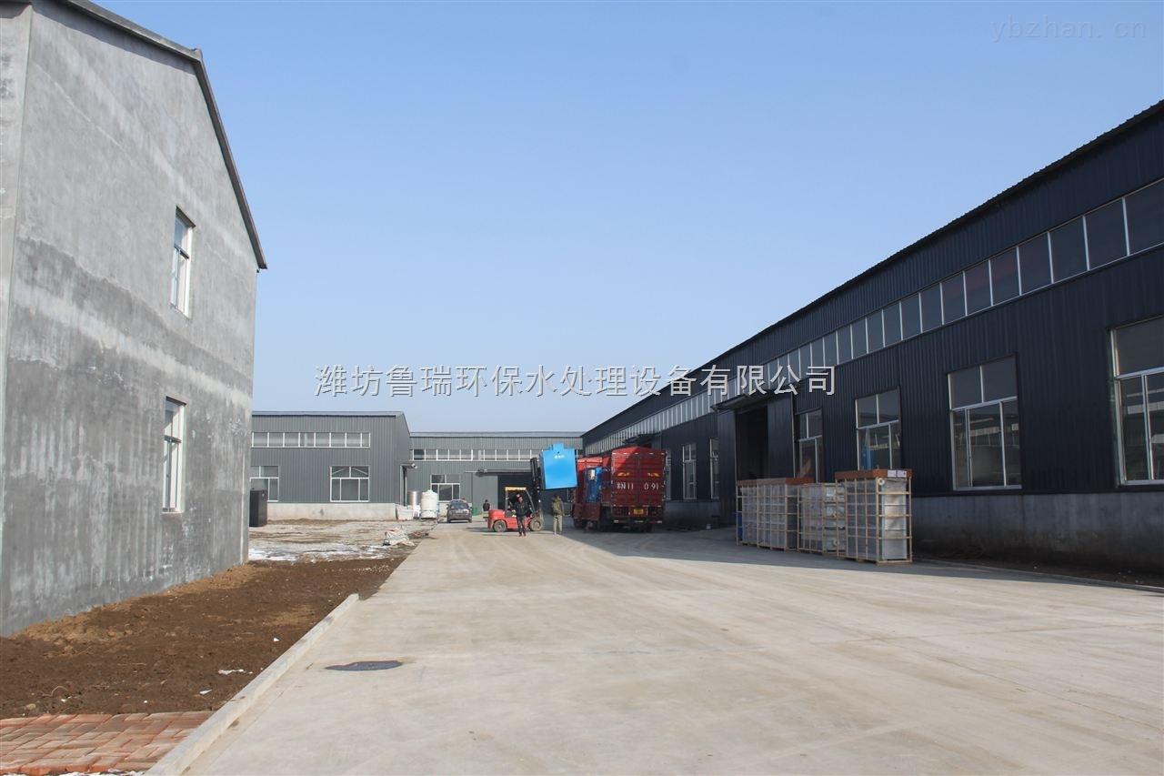 WSZ-汕頭地埋式一體化污水處理設備規模大