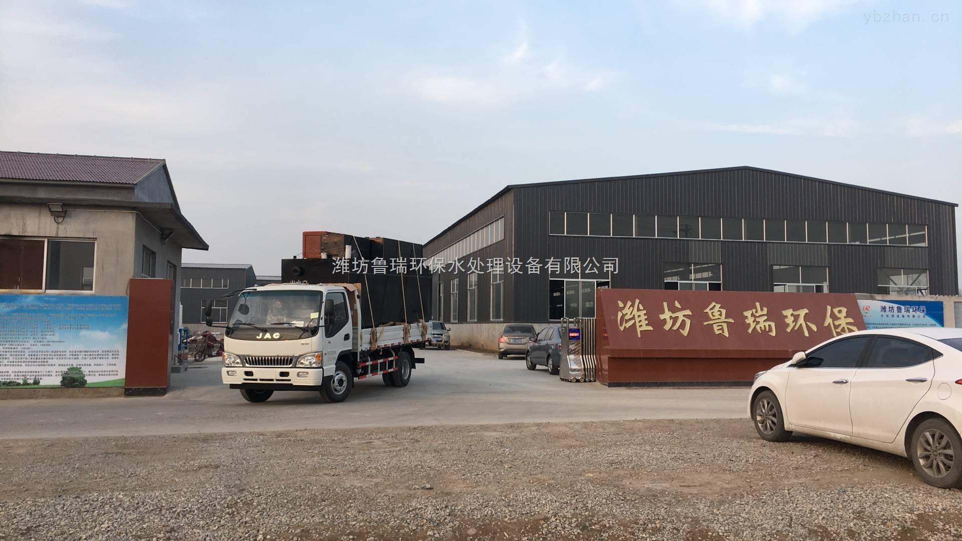 CWP-深圳市一体化生活污水处理设备工艺流程