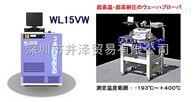 WL15VWI多測試系統SHIBASOKU芝測WL15VWI高耐壓泄漏測試