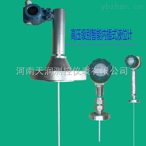 采购电容式液位计、电容式水位计生产厂家