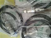 NAGANOKEIKI长野GC61-174数显式压力传感器特价销售