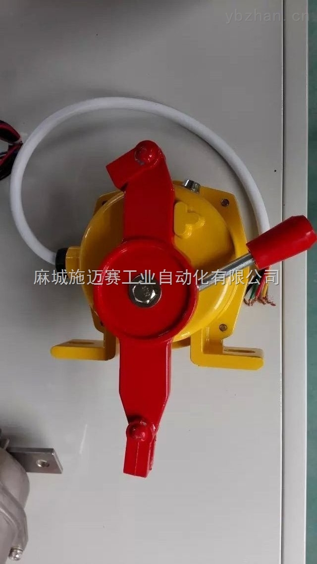 KBW-220L防爆拉绳开关