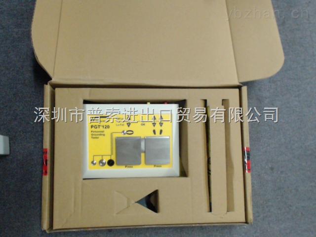 MTP204-1/5-MD-450-TOR-D-IEC63B5-PRA