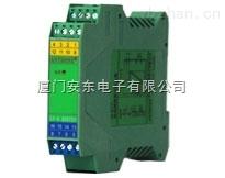 隔离器LU-G11模拟量信号隔离处理器/配电器(一入一出)