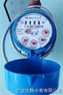 寧波優靜物聯網低功耗無線智能水表
