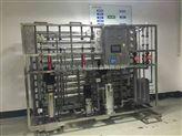 昆山純化水設備