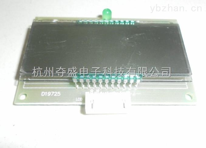 流量计量表液晶显示屏LCD