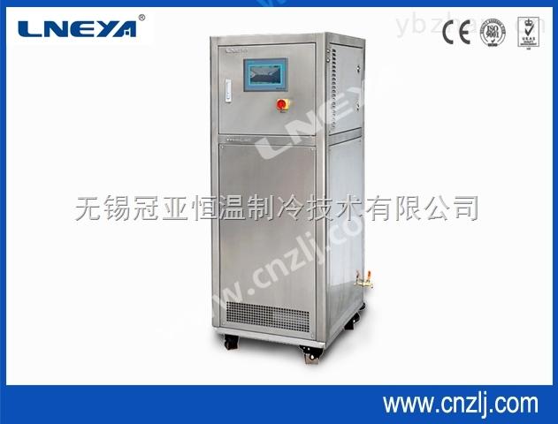 密闭高低温循环装置反应过程梯度控温恒温水浴油浴槽