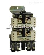 CZ0-40/20-CZ0-40/20直流接触器
